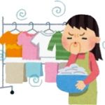 梅雨の時期の洗濯物の臭い